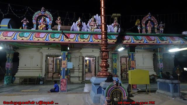 C.N.Palayam Pushpagiri Malaiyandavar Temple