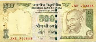 500 के पुराने नोट को बदलकर पाएं 10,000 रुपये, ये है तरीका