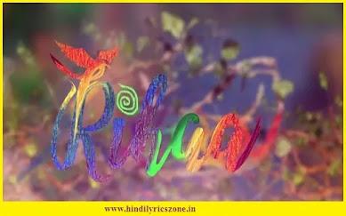 Rihaa Lyrics in Hindi | Arijit Singh |