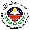 Thumbnail image for Majlis Perbandaran Kulaijaya (MPKU) – 22 April 2017
