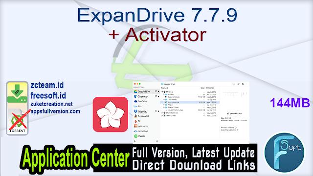 ExpanDrive 7.7.9 + Activator