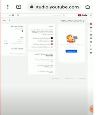 طريقة عمل اعلان ممول على اليوتيوب بالهاتف او الكمبيوتر
