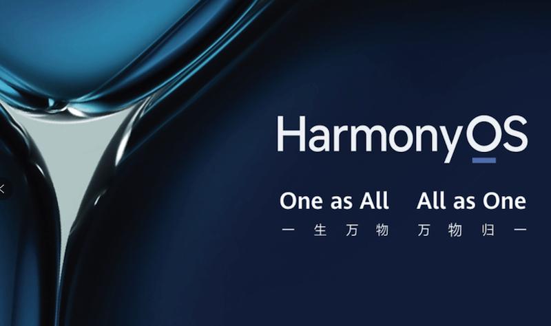 No Harmony OS on Nokia
