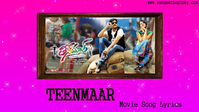 teenmaar-telugu-movie-songs-lyrics