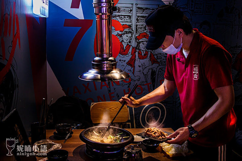 【新北板橋美食】雅香石頭火鍋。人氣爆棚的超強深夜食堂