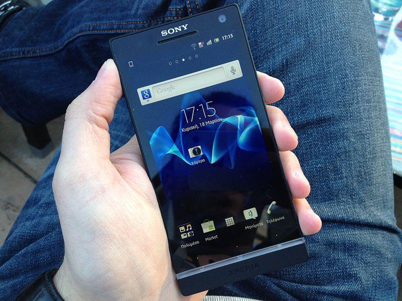 Data seluler android