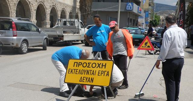 Εκτεταμένος καθαρισμός φρεατίων από τη ΔΕΥΑ Ναυπλίου