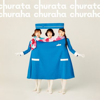 [Single] EARPHONES – Churata Churaha (6th Single) [MP3/320K/ZIP] | Theme Song Anime Movie Toe! Space Attendant Aoi