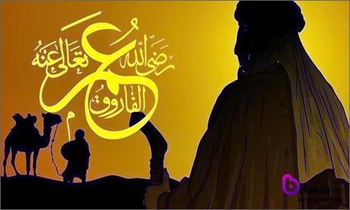 Umar Bin Khatthab Sahabat Rosulullah SAW