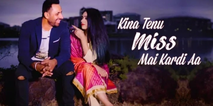 Kina Tenu Miss Mai Kardi Aa Song Lyrics - Avi Bajwa -smfclyrics