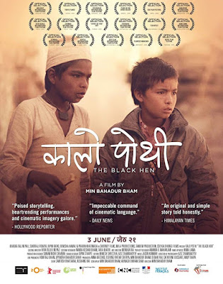 Kalo Pothi (The Black Hen) 2015 Nepali 720p DVDRip ESub 750MB