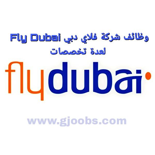 وظائف,وظائف الامارات,الامارات,وظائف شاغرة,وظائف الامارات اليوم,وظائف خالية,وظائف دبي,فرص عمل,وظائف مصر,وظائف في الامارات,وظائف في دبي,وظائف الشارقة,وظائف شاغرة في الامارات,التوظيف في الامارات,اخبار الامارات,وظائف الكويت,وظائف اليوم,وظائف قطر