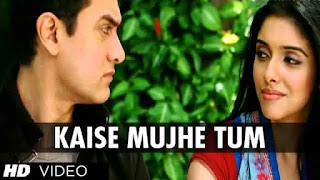 कैसे मुझे Kaise Mujhe Lyrics In Hindi - Ghajini