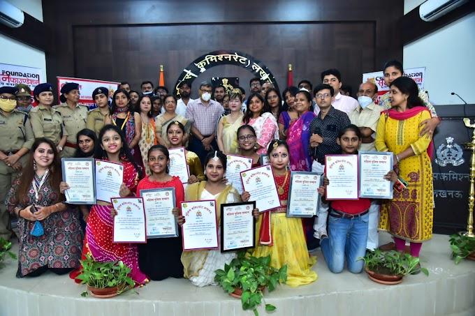 सृजन फाउंडेशन : सांस्कृतिक कार्यक्रमों संग महिला पुलिसकर्मियों व अधिकारियों को किया सम्मानित