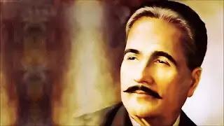 মুহম্মদ ইকবাল: Muhammad Iqbal Books