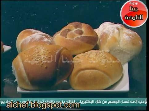 الكرواسون والخبز ومخبوزات عديدة بعجينة واحدة فيديو للشيف خالد على-عجينة الخبز الشيف خالد على -الكرواسون والباتيه ومخبوزات بالموزوالفاكهة -مخبوزات بحبة البركة والقرفة -عجينة الخبز والكرواسون-bakery recipes