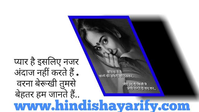 PyaarkiHindiShayari