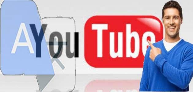طريقة تحميل ترجمة الفيديوهات والافلام