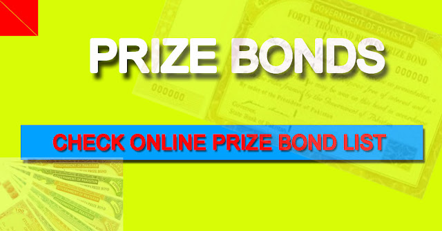 how to check online prize bond list 2020