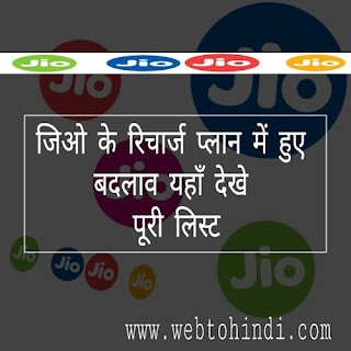 jio 4g network india service