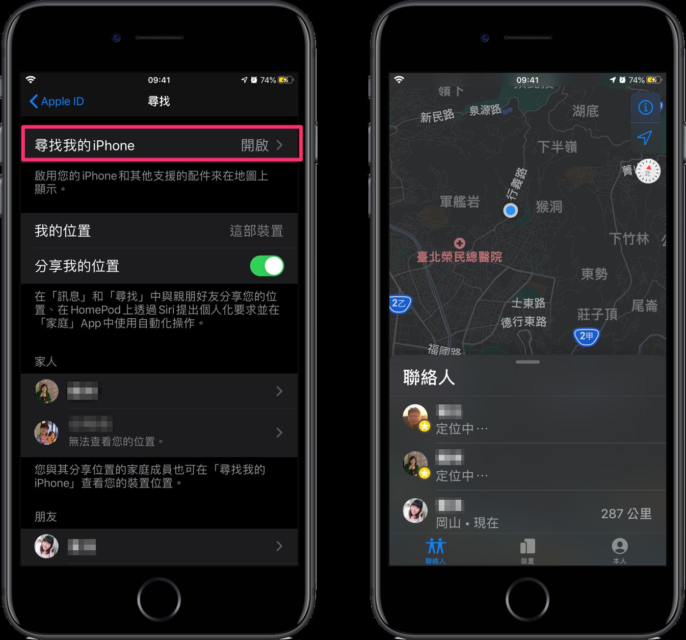 iPhone 山區遇難