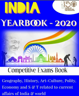 INDIA YEAR BOOK 2020
