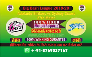 Today Match Prediction SYS vs ADS BBL T20 27th Match 100% Sure