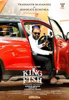 prasanth alexander, king fish in malayalam, king fish malayalam, king fish moive, king fish malayalam movie, www.mallurelease.com
