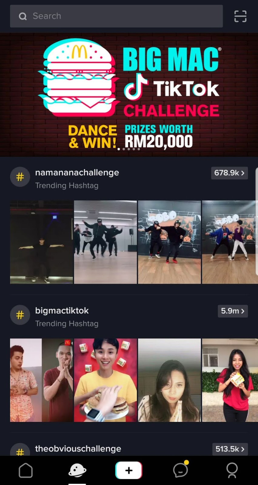 Big Mac x TikTok Challenge: Banner in TikTok app