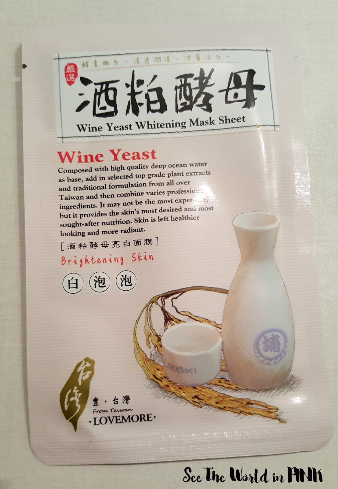 lovemore wine yeast silk sheet mask review