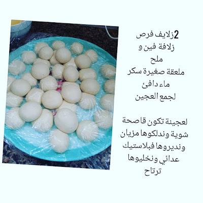 اطباق رمضان