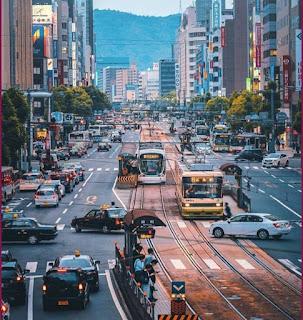مدينة هيروشيما