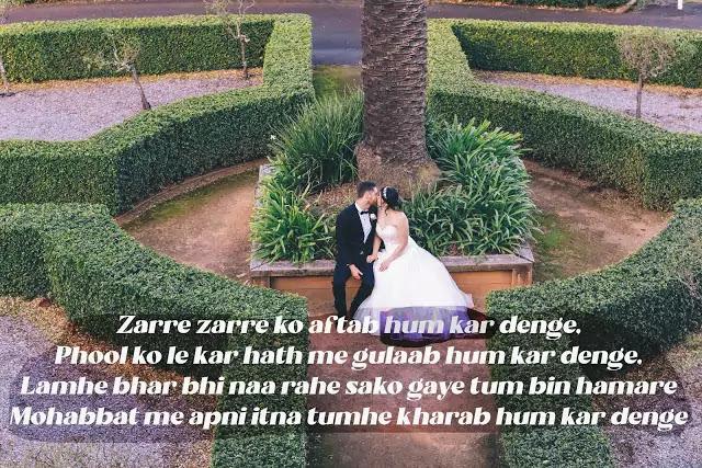 love shayari images.com
