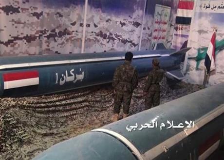 Al-Houthi Akan Tembakkan Rudal Lebih Banyak ke Saudi dan UEA