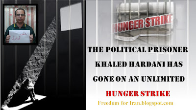 The political prisoner, Khaled Hardani