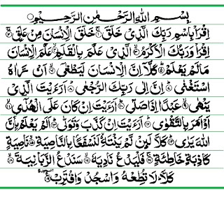 Teks Bacaan Surat Al Alaq Arab Latin dan Terjemahannya