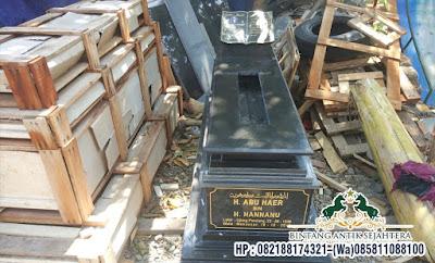 Kuburan Makam Uje, Model Makam Uje Granit