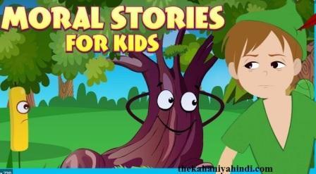 Top 10 Moral Stories In Hindi For Class 3 नैतिक कहानियां - thekhanaiyahindi