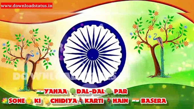 15 August Status | Independence day Whatsapp Status Video
