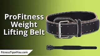 ProFitness Weight Lifting Belt