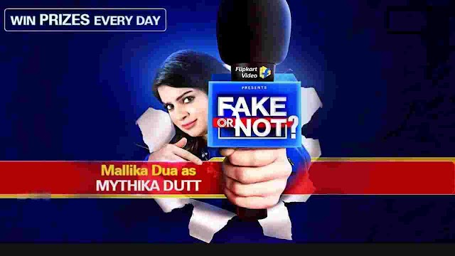 Fake Or Not Answers Today 18 January 2021 : Flipkart Answers Today