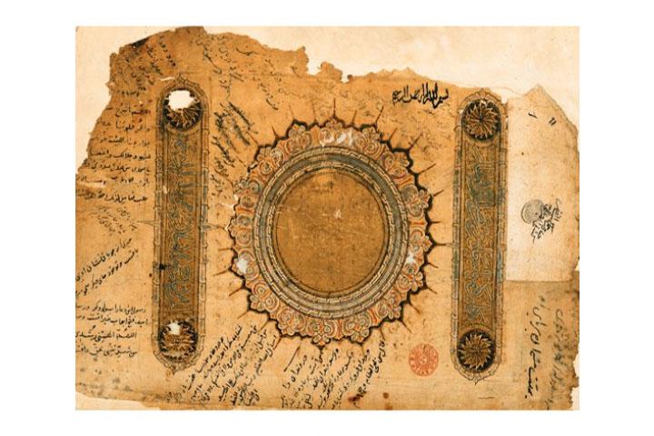 Tiga Muslim Pakar Alkimia dari Era Klasik