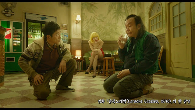 Karaoke-Crazies-2016-movie