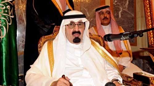 Raja Abdullah bin Abdul Aziz