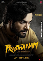 Prasthanam First Look Poster 4