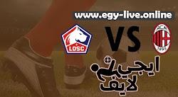 مشاهدة مباراة ميلان ونادي ليل بث مباشر رابط ايجي لايف 05-11-2020 في الدوري الأوروبي