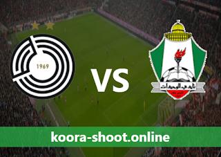 بث مباشر مباراة الوحدات والسد القطري اليوم بتاريخ 23/04/2021 دوري أبطال آسيا