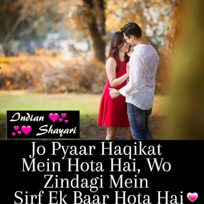 Love Status in hindi - Home Facebook