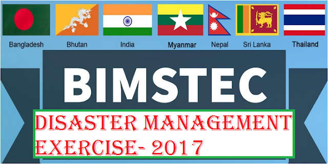 first-bimstec-disaster-management-exercise-2017-paramnews-india