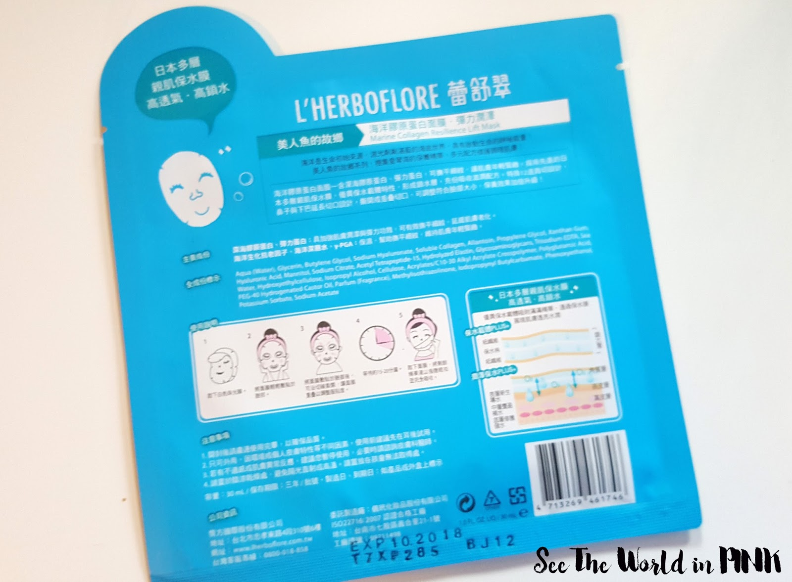 Mask Wednesday - L'Herboflore Marine Collagen Resilience Lift Mask